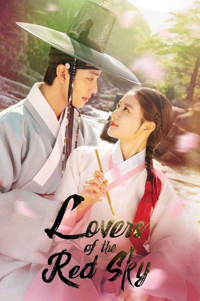 [Movie] Lovers of the Red Sky (Korean Drama)