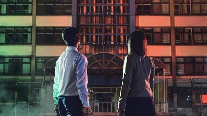 [Movie] The Great Shaman Ga Doo-shim (Korean Drama)