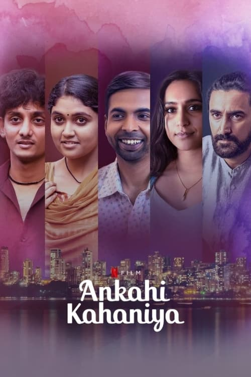 [Movie] Ankahi Kahaniya
