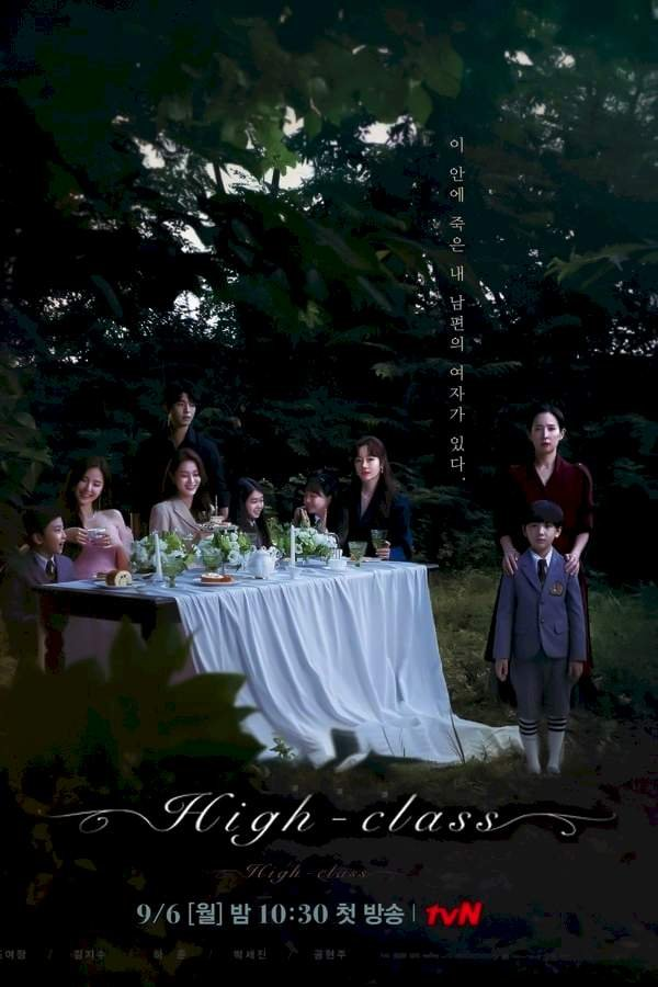 [Movie] High Class Season 1 Episode 1 (Korean Drama)