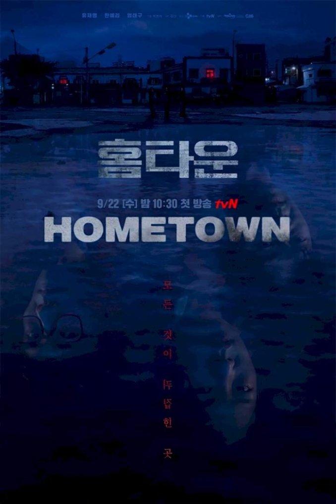 [Movie] Hometown Season (Korean Drama)