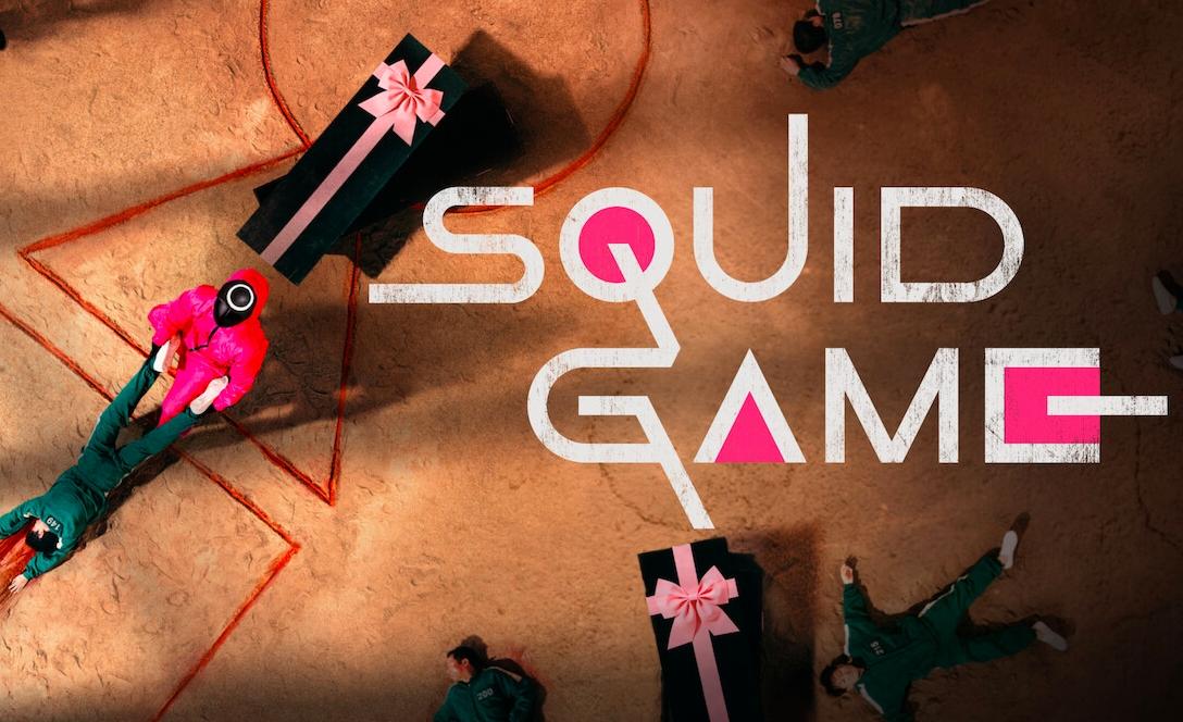 [Movie] Squid Game