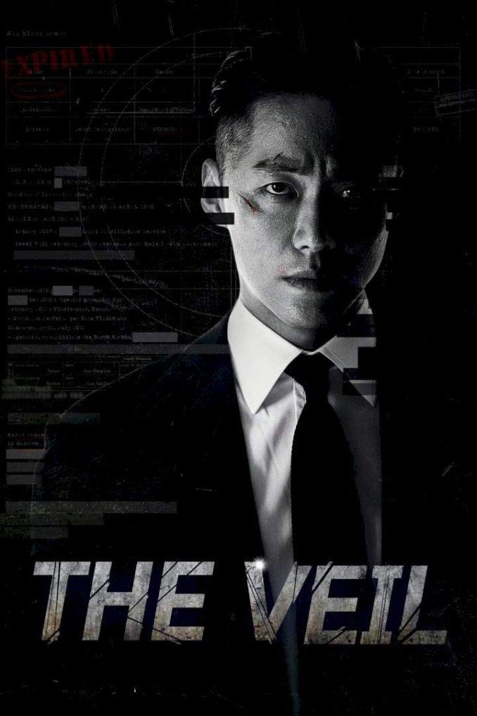[Movie] The Veil (Korean Drama)