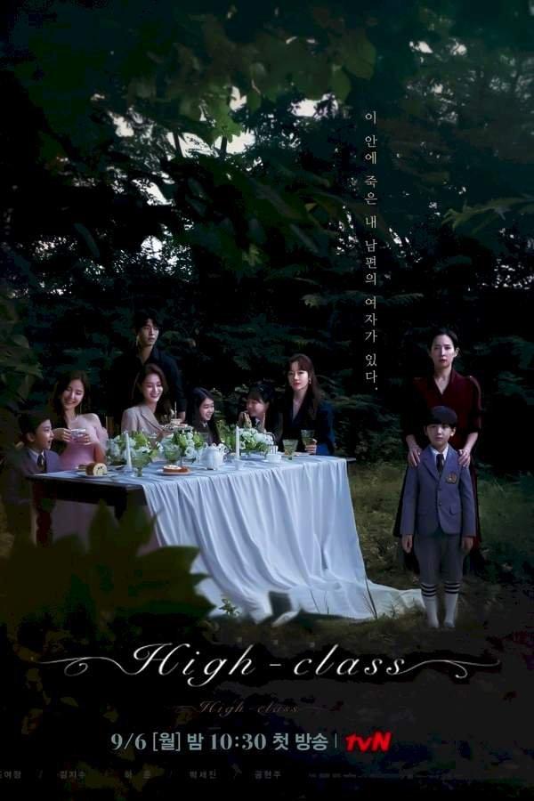[Movie] High Class (Korean Drama)