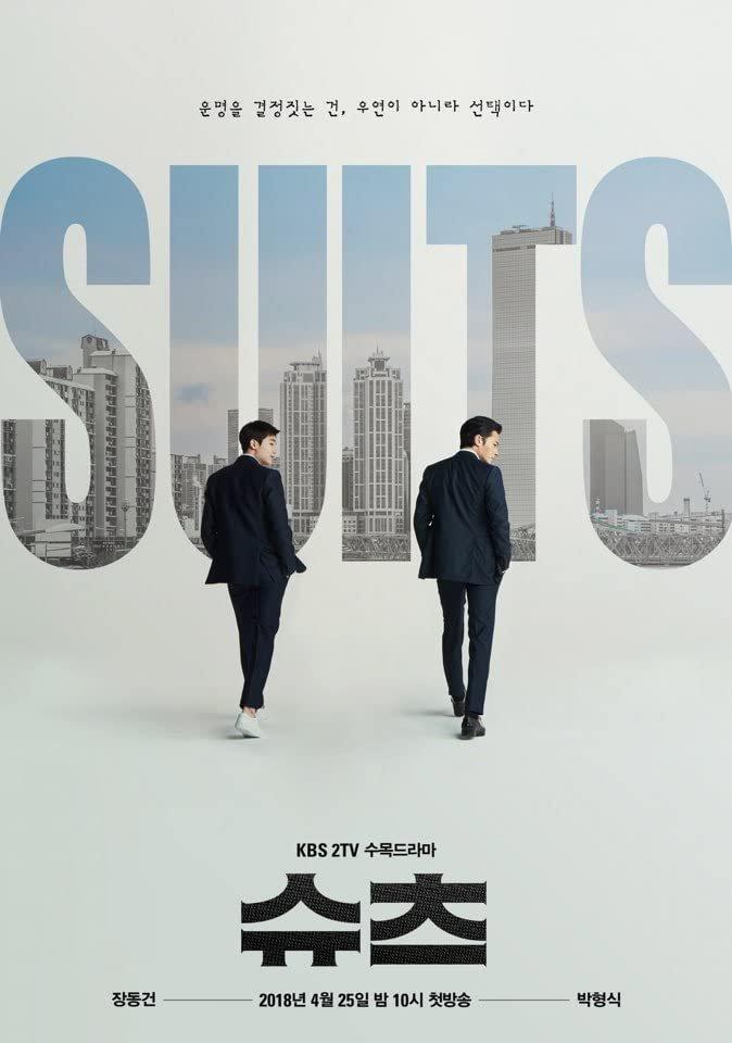 [Movie] Suits (Korean Drama)