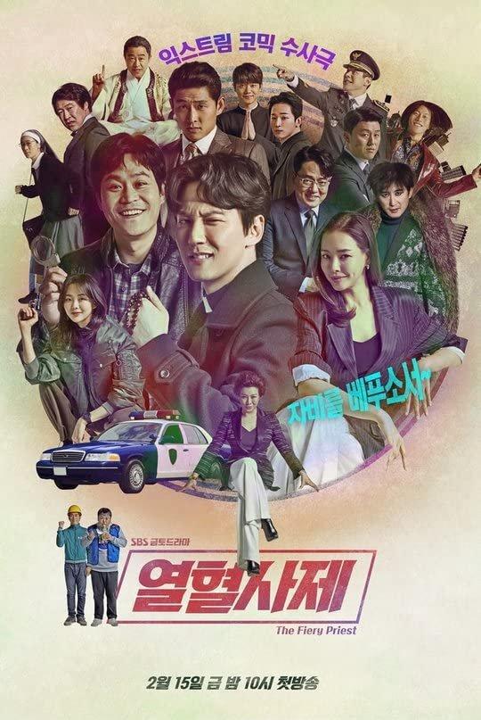 [Movie] The Fiery Priest Season 1 Episode 1 – 20 (Korean Drama)