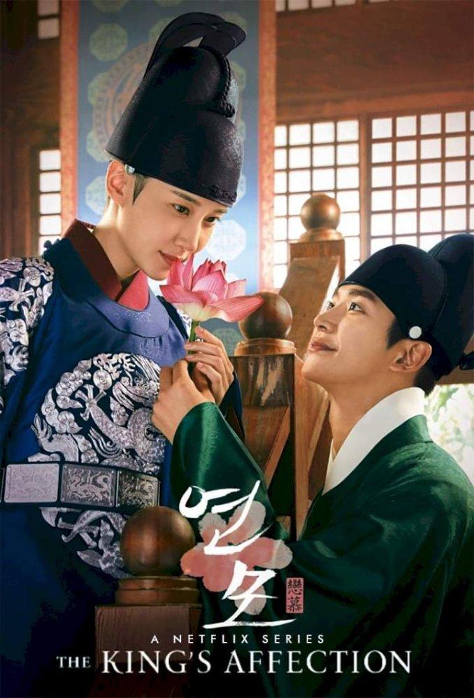 [Movie] The King's Affection Season 1 Episode 1 (Korean Drama)