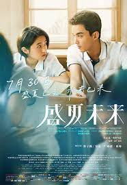 [Movie] Upcoming Summer