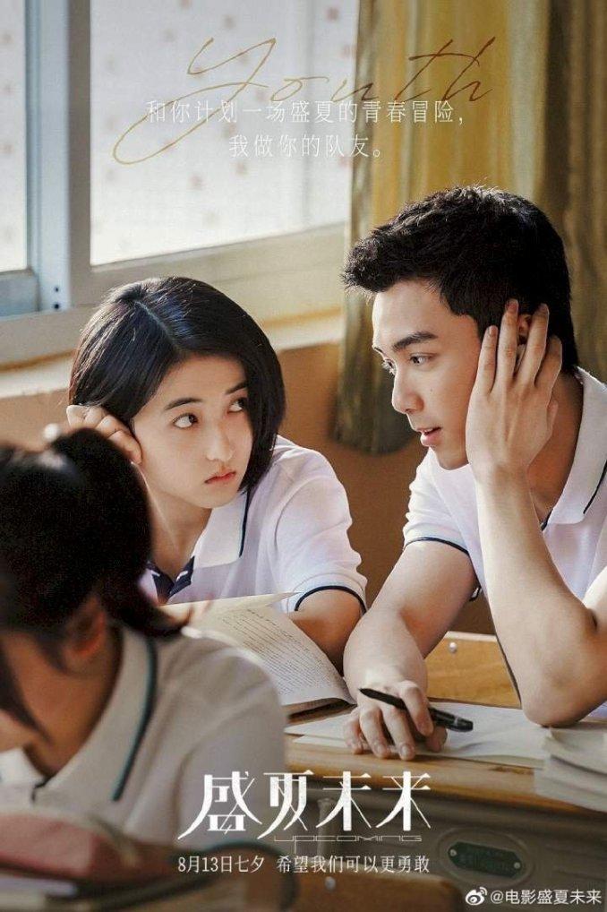 Upcoming (2021) – Chinese Movie